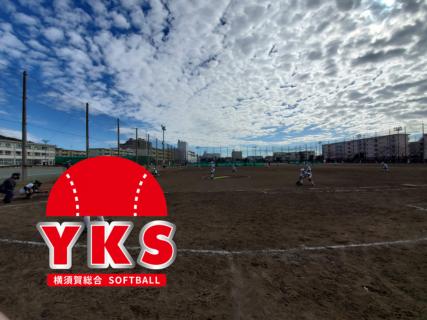 第5回横須賀総合高校杯(2020年2月1・2日)