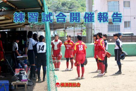 練習試合(2021年8月6日)vs.綾瀬・湘南台・鶴峯合同チーム
